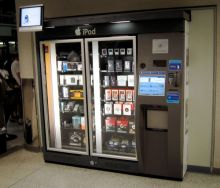 An iPod Vending Machine