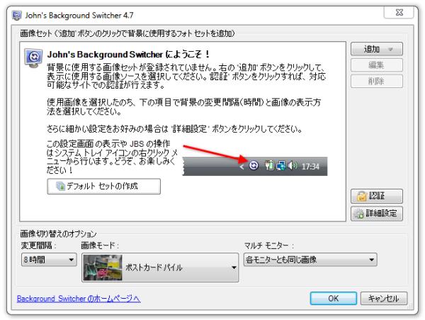 JBS in Japanese